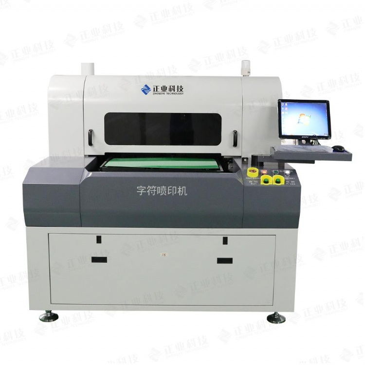 PCB Shop / Global Business from here - Legend PCB Printing