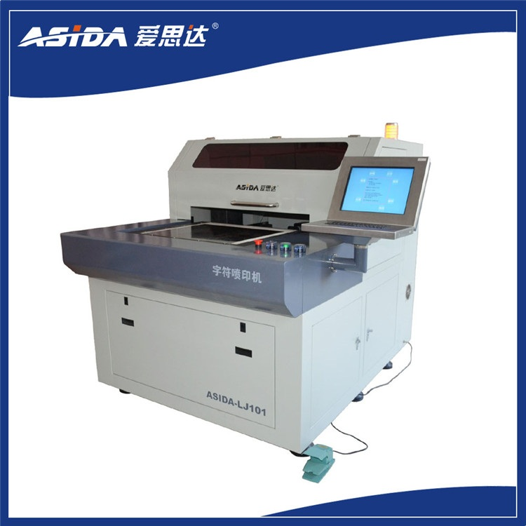 PCB Shop / Global Business from here - Inkjet PCB Printing