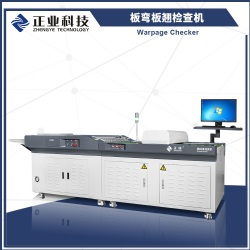 PCB Shop / Global Business from here - PCB-0404 QR Code PCB